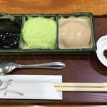 村上屋餅店 - 三色餅(ごま・づんだ・くるみ)