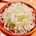居酒屋三蔵 -