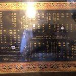 94107079 - 中華そばこくや原田屋(名古屋市)食彩品館.jp撮影