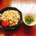 ラーメン しんどう - 料理写真:チャーハン ワカメスープ付き 550円