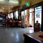 お食事処 雅 - お店の中の様子