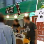 Far Yeast Tokyo Craft Beer & Bao - クラフトビアパーティー