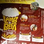 Far Yeast Tokyo Craft Beer & Bao - 案内チラシ