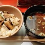 安芸路 酔心 - [料理] 穴子ご飯 & 味噌汁 全景♪w