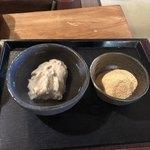 平尾台蕎麦処 えん -