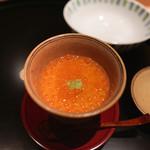 にい留 - 茶碗蒸しに新いくら