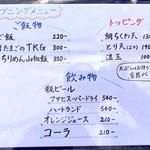 94115108 - メニュー(その他)