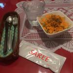 SAREE - セット サラダ