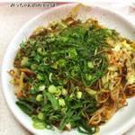 お好み焼みっちゃん - 料理写真: