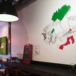 Trattoria THE CODE - the shape of Italy