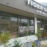 94121006 - タイガーカフェ! タイガー服部ではありません‼