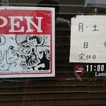 94121008 - ルリ子さんはいないです。
