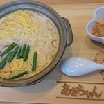 麺処 あきちゃん - 料理写真:土佐のかつお 鍋焼きラーメン