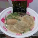 博多 くまちゃんらぁめん - 【博多クリーミーとんこつ + 味玉子】¥900 + ¥100