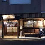 麺屋 もり田 - お店入口