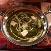 インドカレーヘブン - 料理写真:パラクパニール