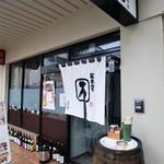 居酒屋 万 - ナカギンザの入口前にあります。