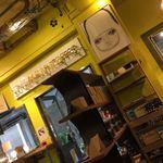 マヌコーヒー - 店内