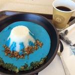 富士山 LAVA CAFE - 青い富士山カレーと溶岩珈琲
