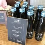 富士山 LAVA CAFE - スパークリング清酒