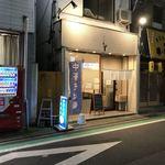 中華そば 堀川 - 店の外観