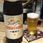和食Labo 新た - ◆キリン一番搾り 600円(税・サ別)