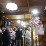 折原商店 -