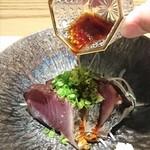 和食Labo 新た - ポン酢を垂らしていただきます