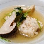 和食Labo 新た - まさに夏から秋への季節の移ろいを感じる味わい