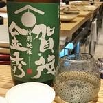 和食Labo 新た - ◆広島 加茂金秀 特別純米