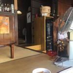 散ポタカフェのんびりや -