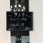 94136444 - ステーキ丼