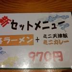 Tentenyuu - 新セット
