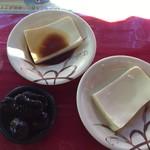 水源茶屋 - 料理写真:豆腐と豆(サービス)