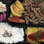 温和亭 - 料理写真:焼肉弁当380円