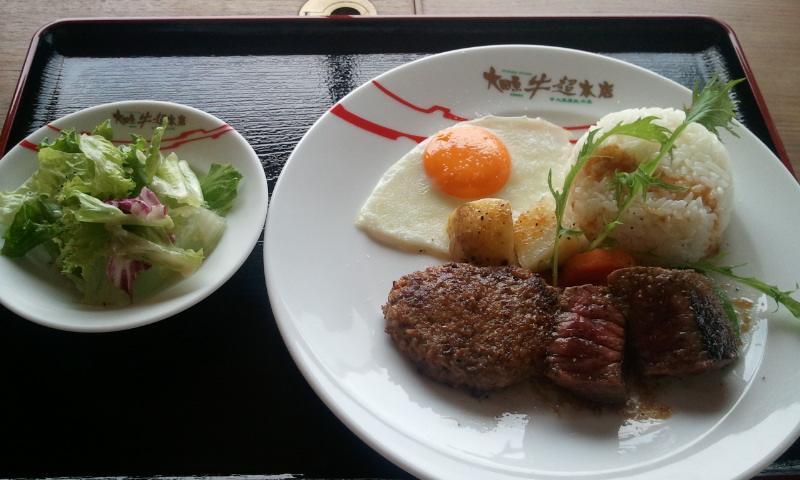 大田原 牛超 柏店