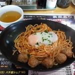 ブッチャーノ - トマトとミートボールの焼きスパゲティ