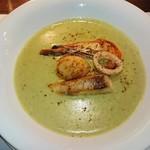 ビストロ アギャット - 天然真鯛とホタテと海老、烏賊のクレソンスープ