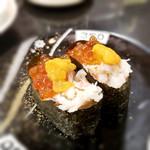 独楽寿司 -