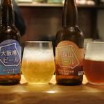 ダ アリーチェ - 大阪港ビール 天保山ビール