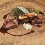 ダ アリーチェ - 牛肉とフォアグラ