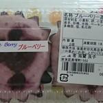 しょいか~ご - 料理写真:ブルーベリー蒸しパン2個 ¥190+税