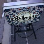 カフェ ボヘミア -