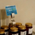 175°DENO担担麺 - 自家製辣油、販売してます。