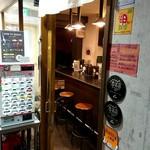175°DENO担担麺 - 入口