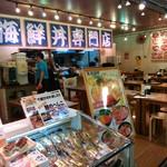 鮮宴丼ひろし - お店の前