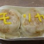 南国酒家 南包子 - 料理写真:シュウマイ350円