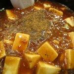 大阪王将 - 麻婆豆腐