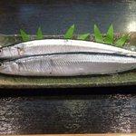 江戸前きよ寿司 - 北海産新さんま