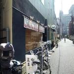 中華蕎麦にし乃 - 本郷の住宅街に現れるお店